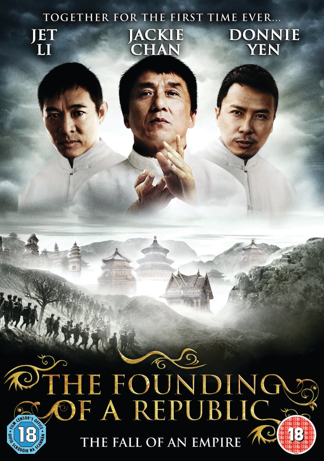 Competition : THE FOUNDING OF A REPUBLIC (JACKIE CHAN, JET ...